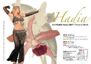 Hadia_1